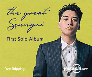 SEUNGRI FIRST SOLO ALBUM - THE GREAT SEUNGRI